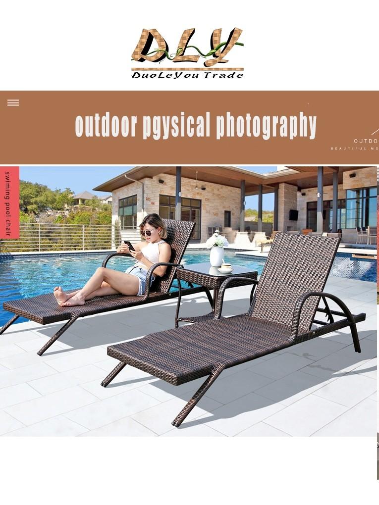 swiming pool chairs8